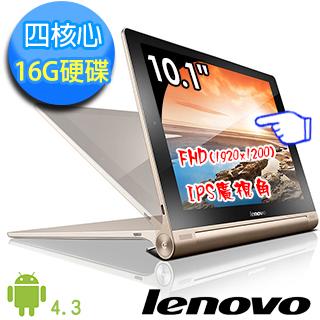 【Lenovo】YOGA TABLET B8080 四核心 10.1吋 FHD觸控平板(16G金-w