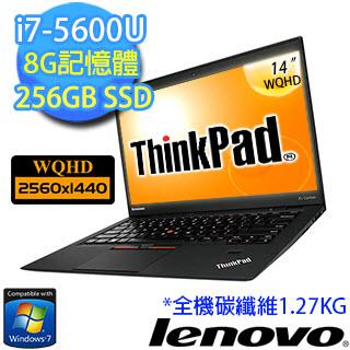 【ThinkPad】X1c 20BSA009TW 14吋 第五代i7-5600U Win7極致纖薄高解析筆電【贈原廠筆電包】
