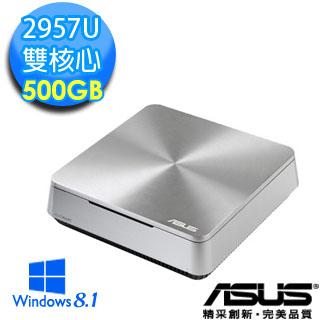 ASUS華碩 VM42 2957U雙核 Win 8.1迷你電腦 (29757BA)
