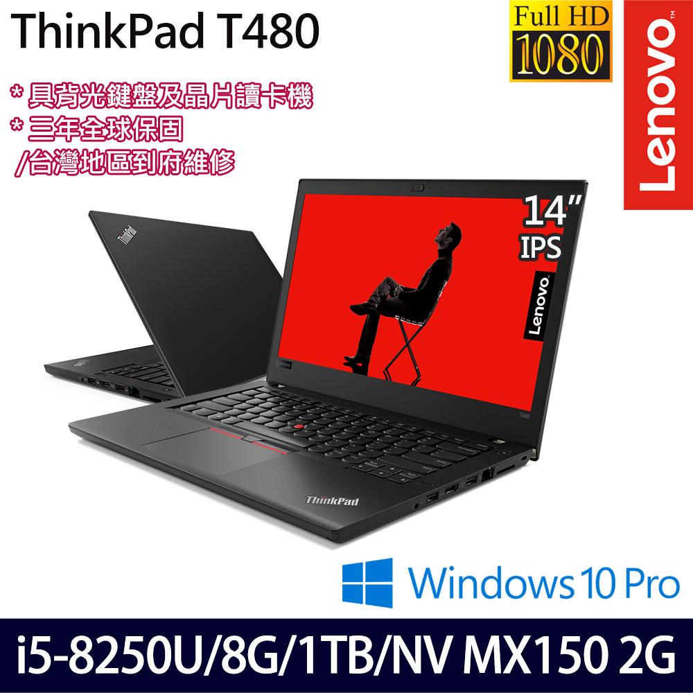 贈 筆電包 無線鼠  Lenovo ThinkPad T480 20L5003HTW 1