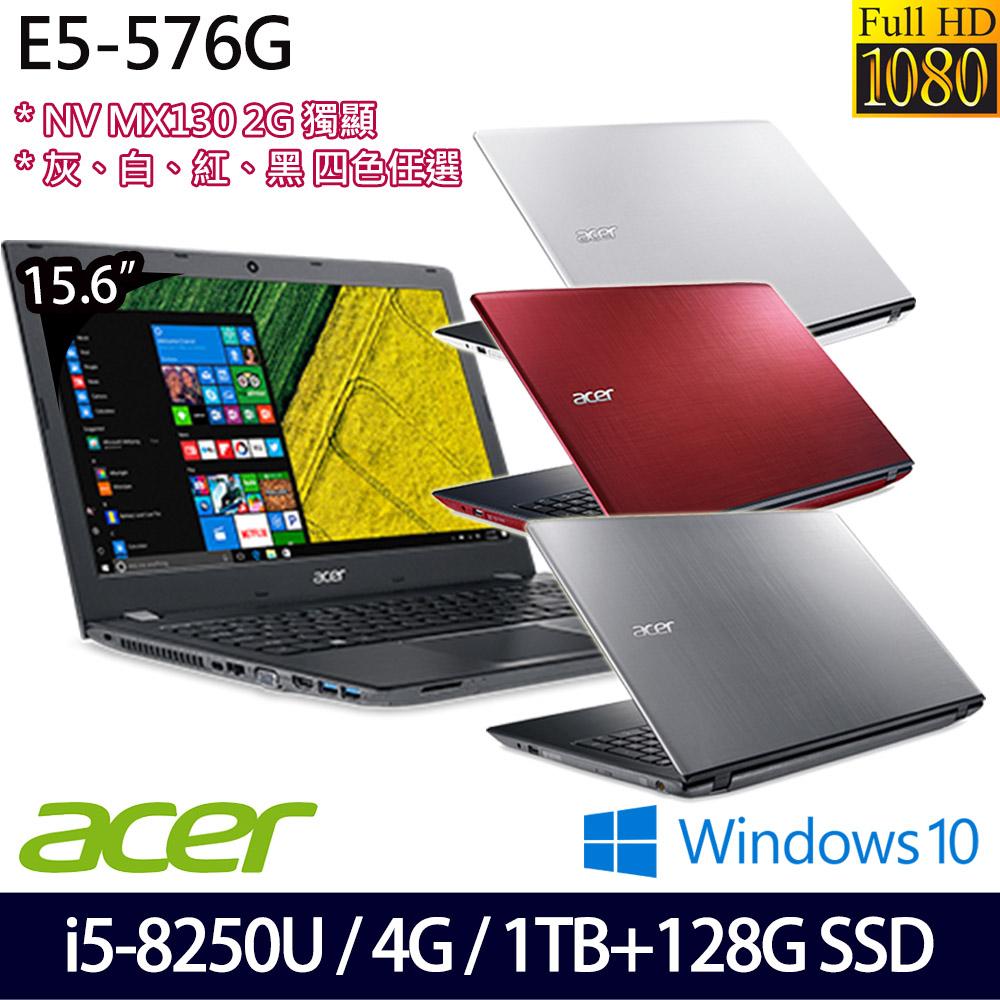 [加送原厂全自动帐篷] Acer E5-576G 15.6吋i5-8250U四核1TB+128G SSD双碟独显Win10笔电(四色任选)