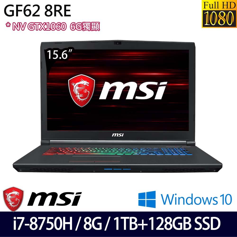 【MSI 微星】GF62 8RE-062TW 15.6吋i7-8750H六核1TB+128G SSD双碟GTX1060独显电竞笔电