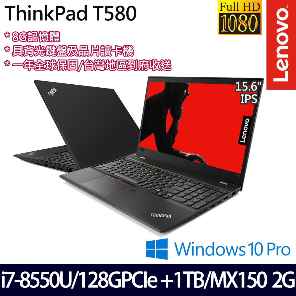 Lenovo T580 20L9CTO3WW 15.6吋i7-8550U四核1TB+128G双碟独显专业版商务笔电 (一年保固)