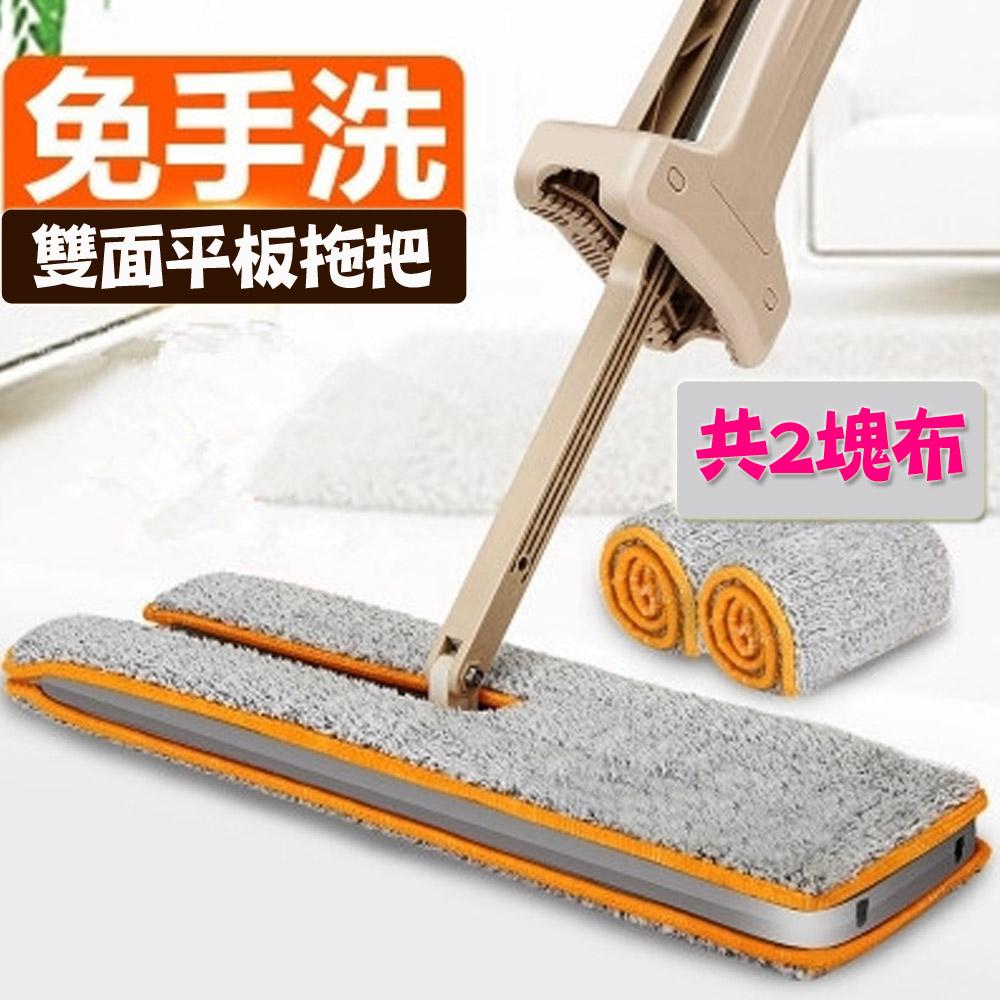炫動-雙面免手洗懶人兩用平板拖把1組+《花仙子》潔霜地板清潔劑-2000cc
