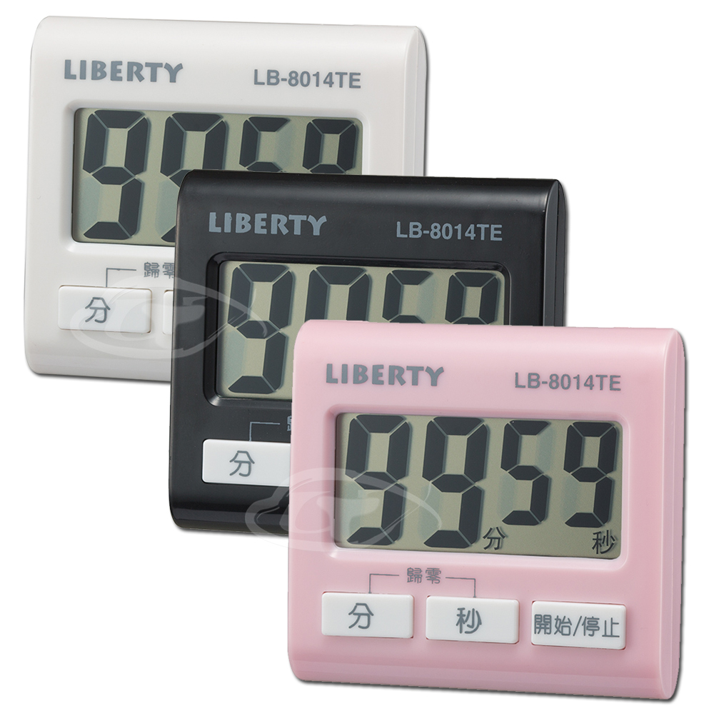 【LIBERTY利百代】清新可愛多功能計時器 LB-8014