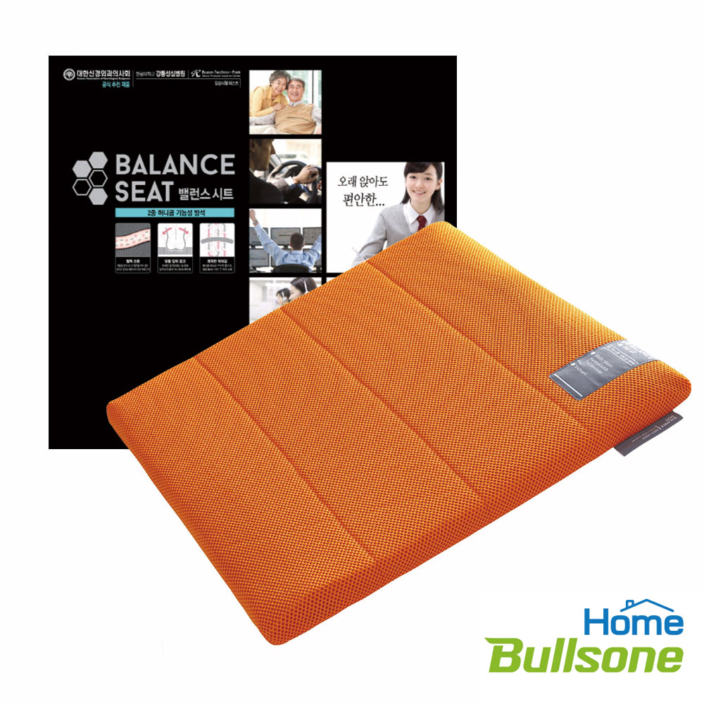 【Bullsone-劲牛王】蜂巢凝胶健康坐垫-橙色(M号)