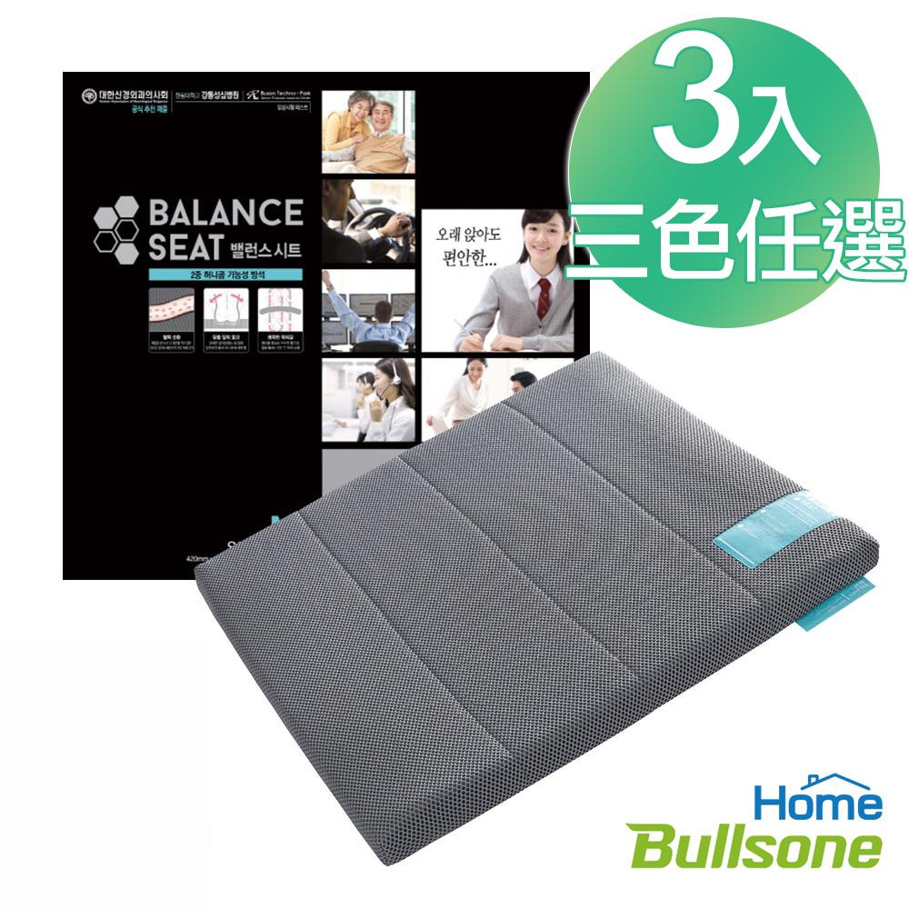 团购3入组【Bullsone-劲牛王】蜂巢凝胶健康坐垫M号