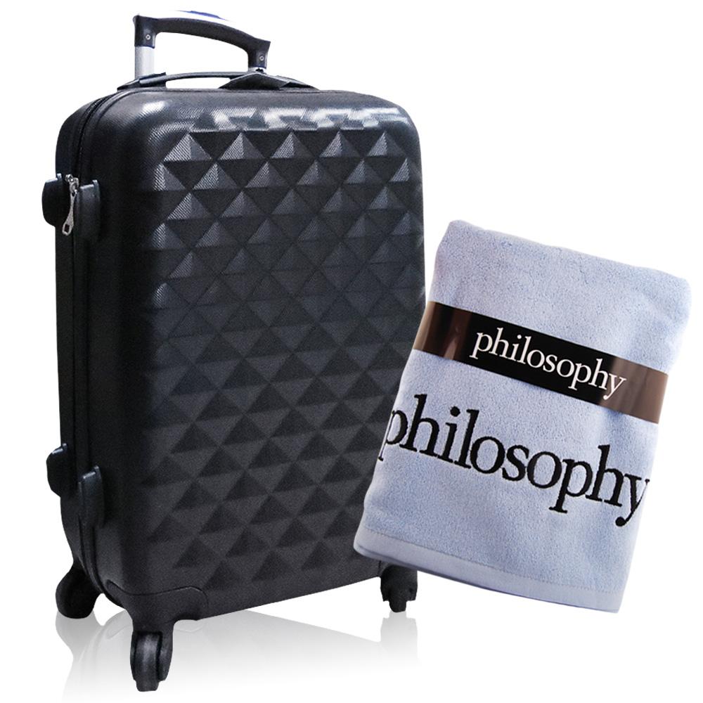 Philosophy 享受旅行經典黑色行李箱送浴巾-藍色