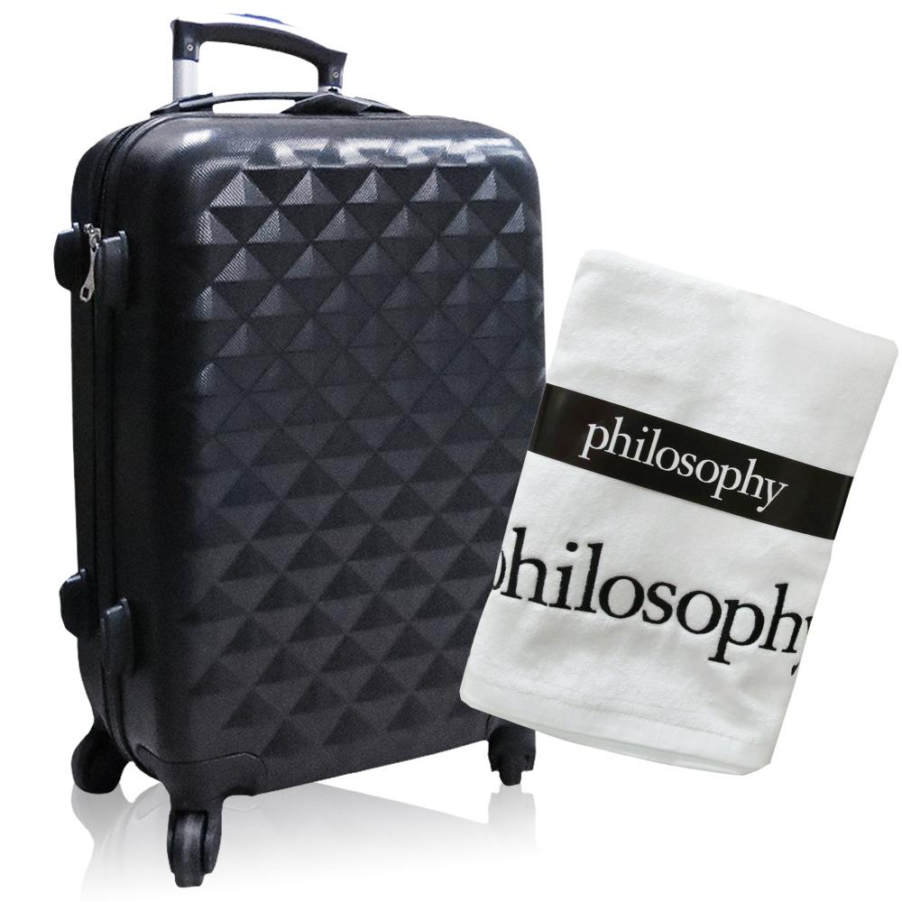 Philosophy 享受旅行經典黑色行李箱送浴巾-白色