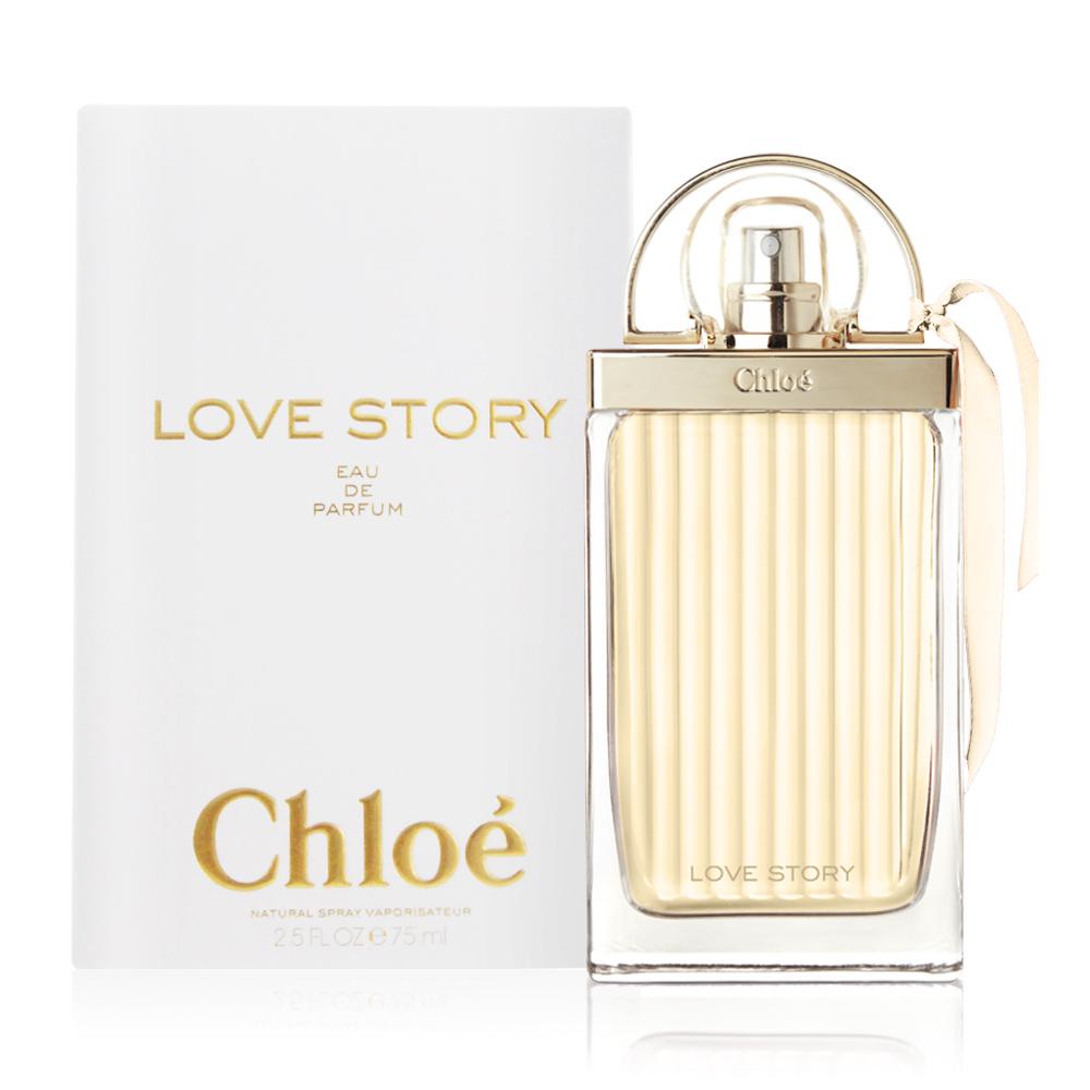 Chloe' 爱情故事女性淡香精(75ml)
