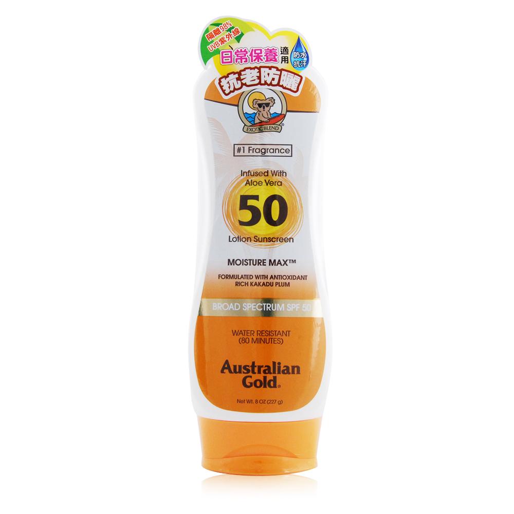 Australian Gold 金色澳洲 抗老長效防曬乳液SPF50(8oz/237ml)