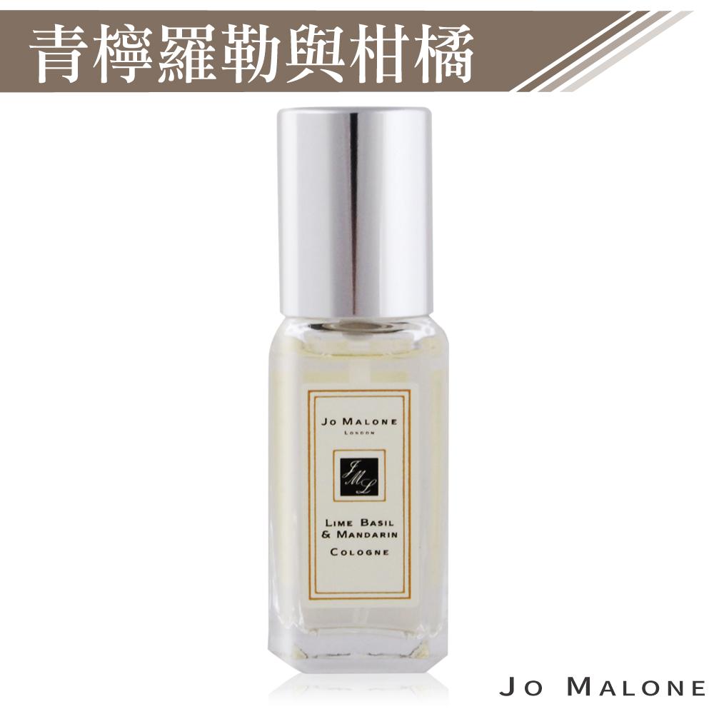 Jo Malone 青檸羅勒葉與柑橘香水(9ml)