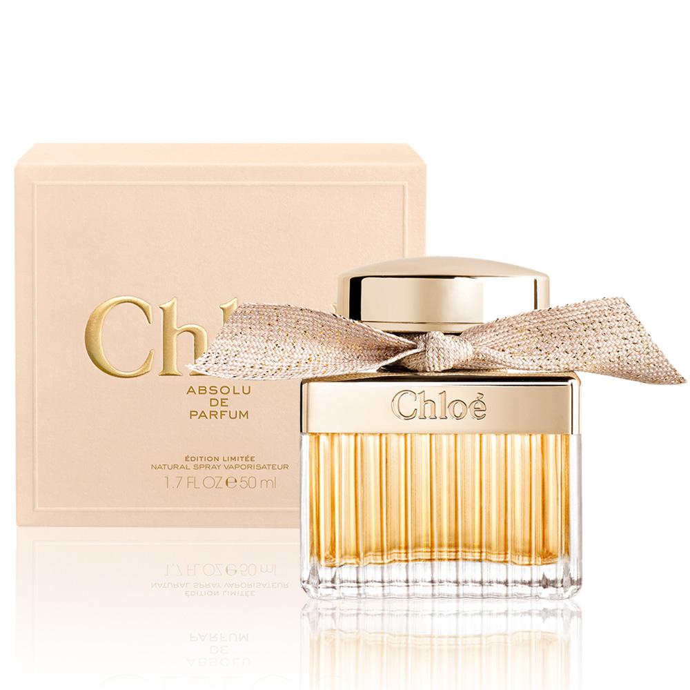 Chloe 極緻女性淡香精(50ml)-國際航空版