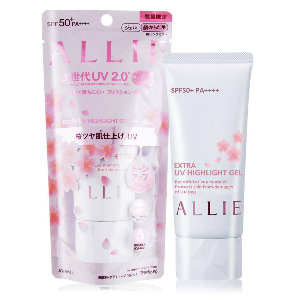 Kanebo 佳麗寶 ALLIE EX UV 高效防曬亮白水凝乳(粉櫻)SPF50+/PA++++(60g)-百貨公司貨
