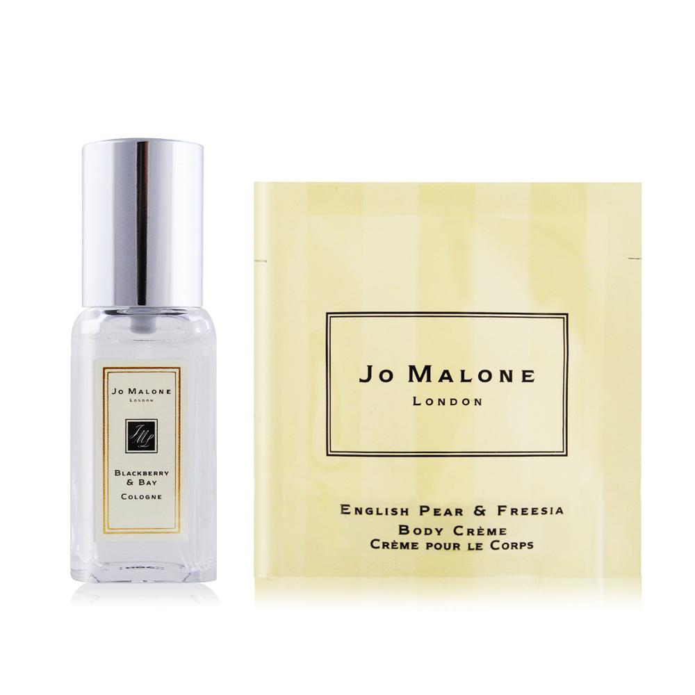 Jo Malone 黑莓子與月桂葉香水(9ml)+潤膚霜 (7ml)-多款任選