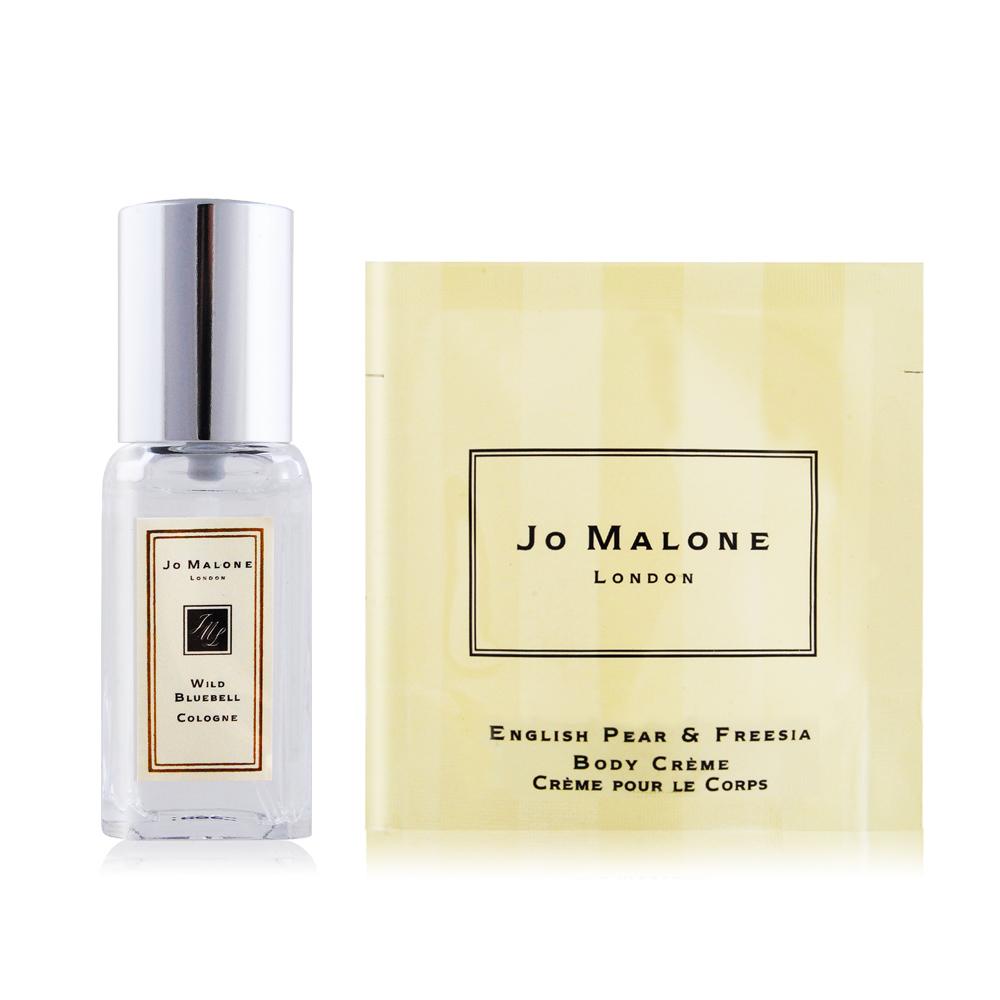 Jo Malone 藍風鈴香水(9ml)+潤膚霜 (7ml)-多款任選