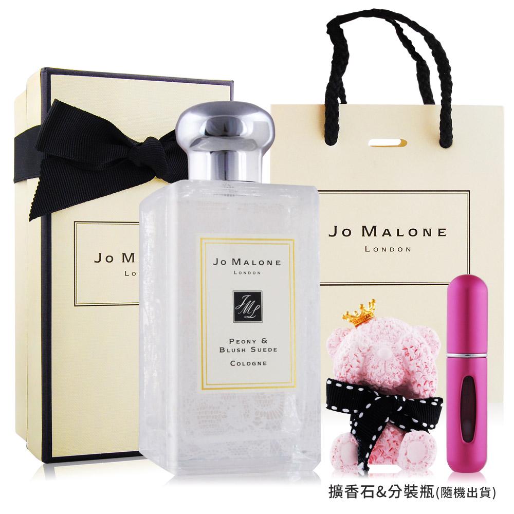 Jo Malone 牡丹與胭紅麂絨-野玫瑰款香水(100ml)-加品牌提袋&擴香石&分裝瓶(隨機出貨)