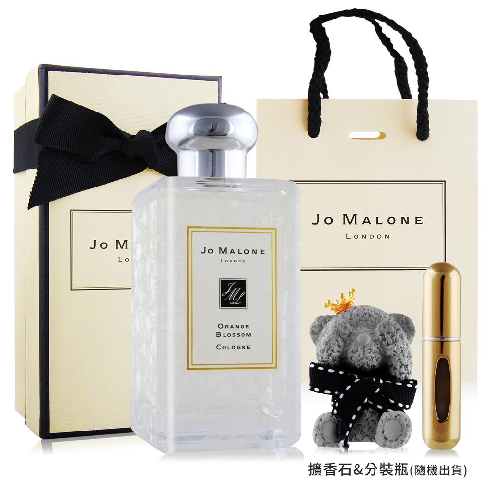 Jo Malone 橙花-雛菊葉款香水(100ml)-加品牌提袋&擴香石&分裝瓶(隨機出貨)
