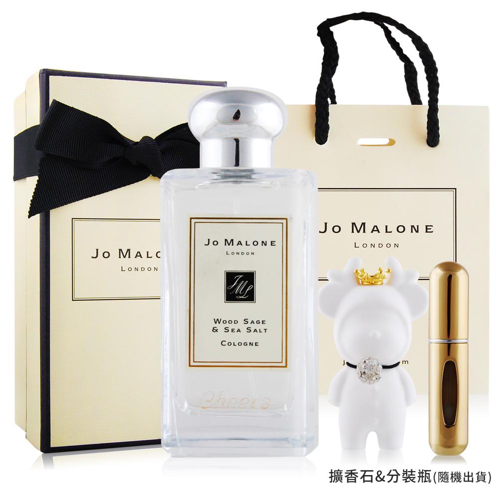 Jo Malone 鼠尾草與海鹽香水(100ml)-Cheers刻字版+擴香石&分裝空瓶[香水含外盒+緞帶+提袋]