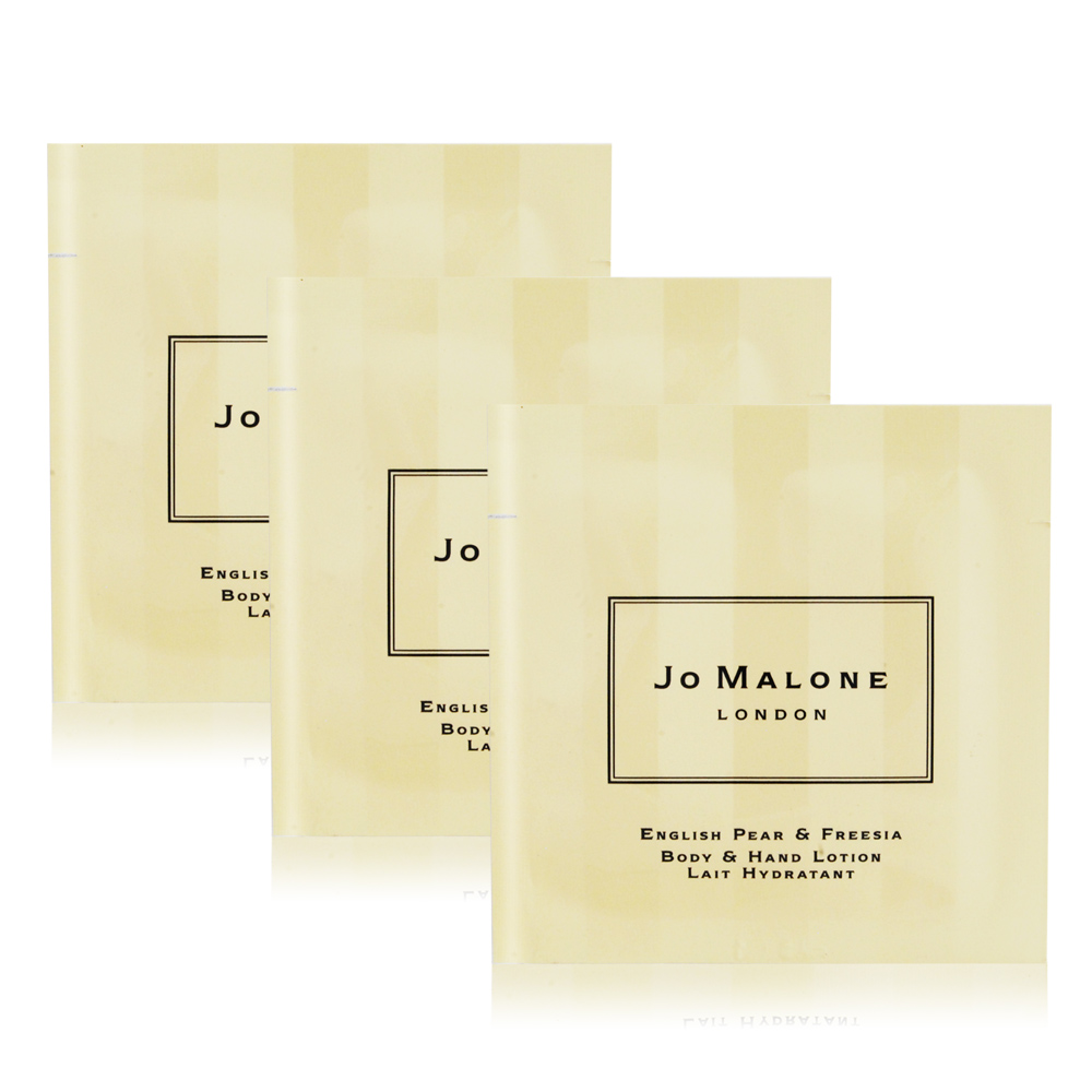 Jo Malone 英國梨與小蒼蘭潤膚乳(5ml)X3-公司貨