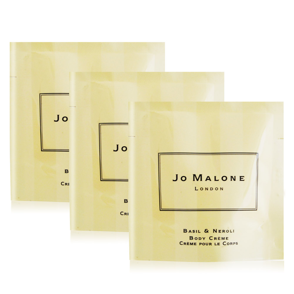 Jo Malone 羅勒與橙花潤膚霜(7ml)X3-期效202003