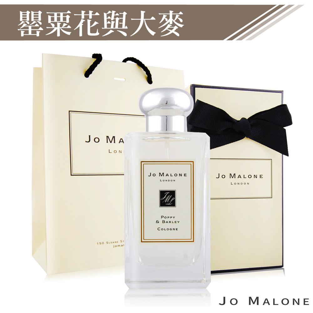 Jo Malone 罌粟花與大麥香水(100ml)[含外盒+緞帶+提袋]