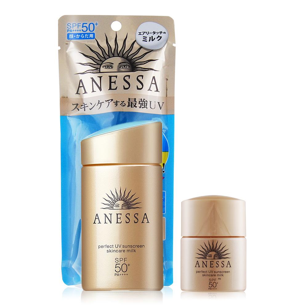 SHISEIDO 資生堂 安耐曬金鑽高效防曬露 EX SPF50+‧PA++++(60ml)+(12ml)
