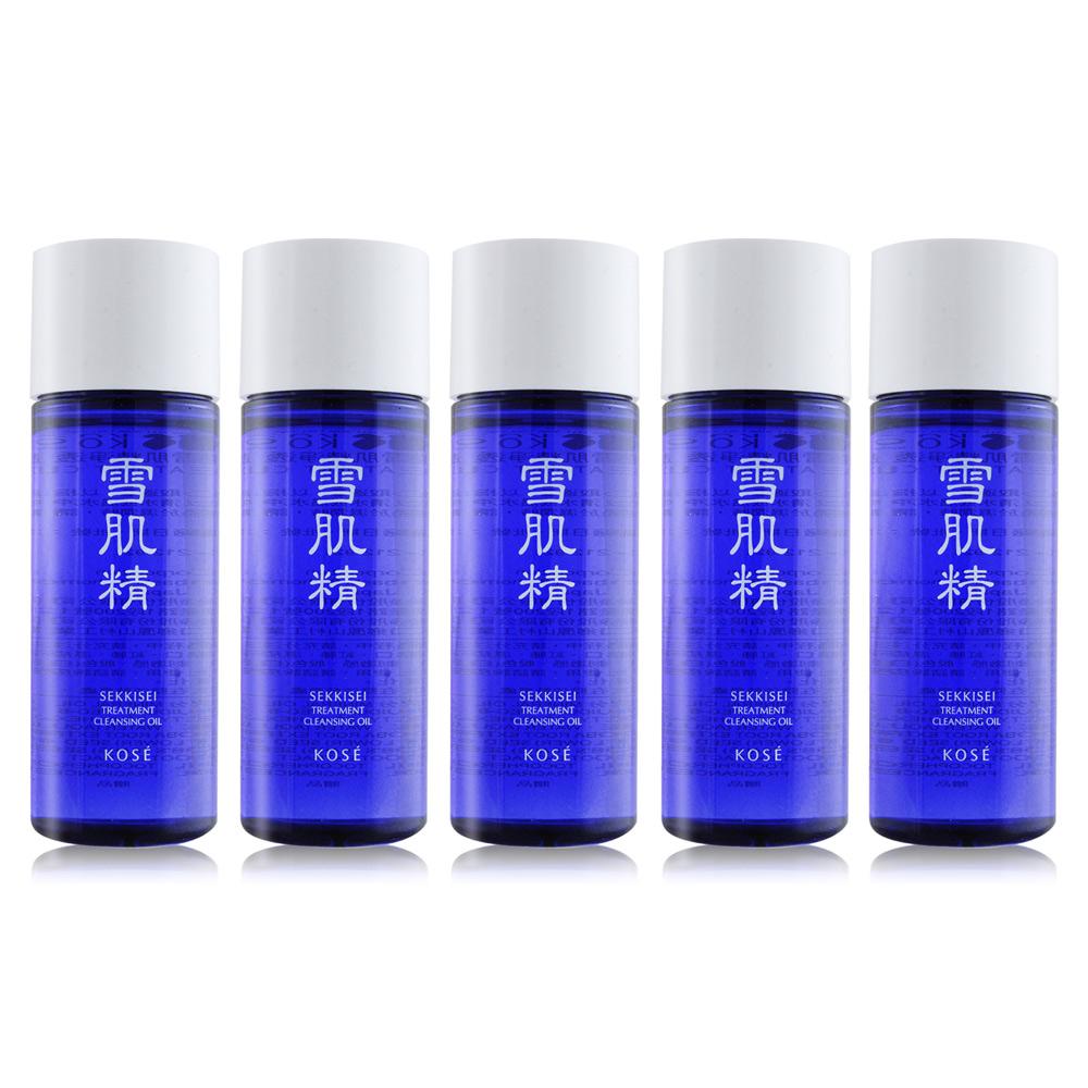 KOSE 高絲 雪肌精淨透潔顏油 N(33ml)X5