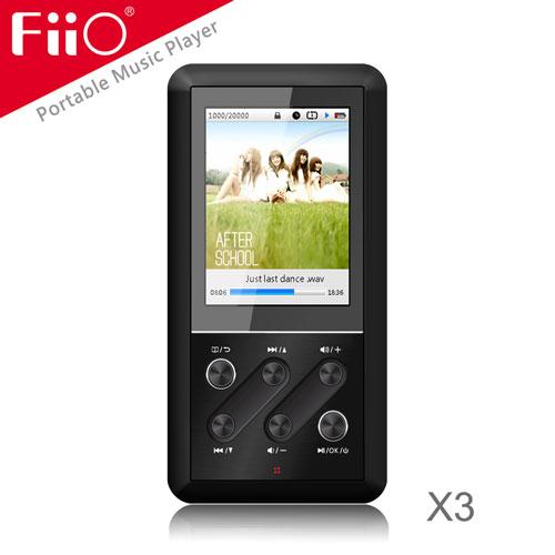 FiiO X3專業隨身Hi-Fi音樂播放器