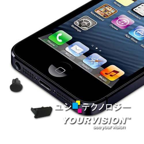 iPhone 5 耳機孔╱Lightning 連接口 防塵保護組(4組)