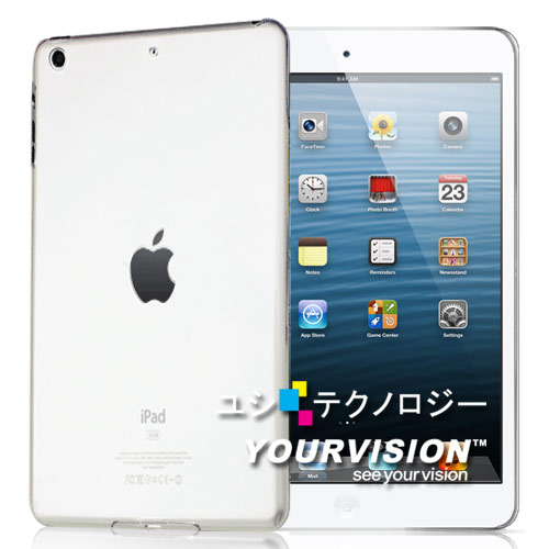 iPad mini 超耐塑晶漾高硬度 薄 背殼 保護殼 硬殼