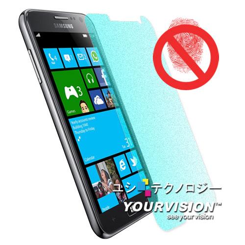 Samsung ATIV S i8750 一指無紋防眩光(霧面)螢幕保護貼 螢幕貼(二入)