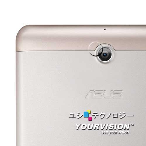 ASUS FonePad ME371 ME371MG 7吋 攝影機鏡頭專用光學顯影保護膜(贈布)