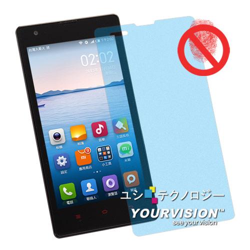 Xiaomi 紅米手機 紅米機 一指無紋防眩光抗刮(霧面)螢幕保護貼 螢幕貼(2入)