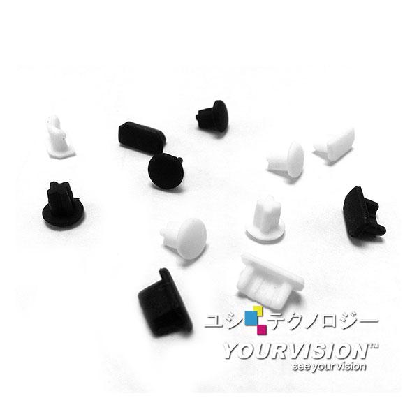 (四組入)iPhone 6 耳機孔╱Lightning 連接口 防塵保護組