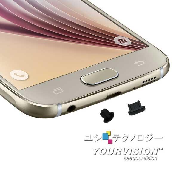 (四組入)Samsung GALAXY S6 G9208 耳機孔 / Micro USB 連接口防塵套