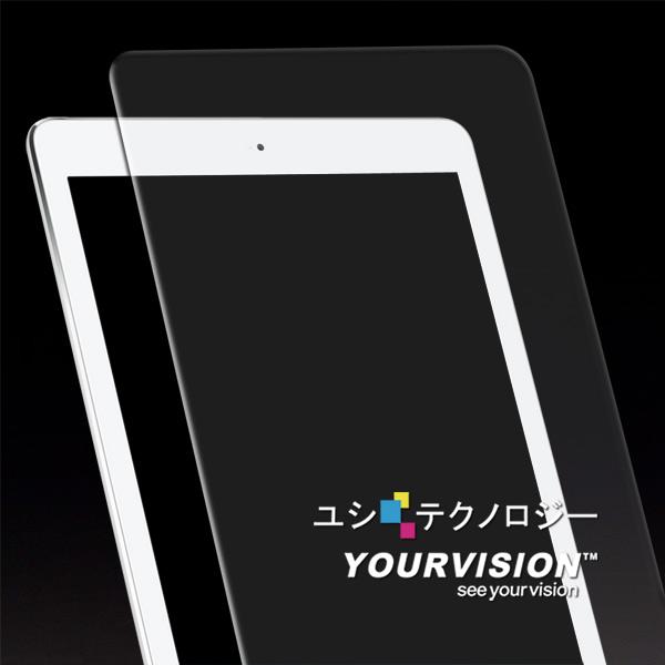 嚴選奇機膜 最新 iPad Pro 12.9吋 0.3mm 鋼化玻璃膜