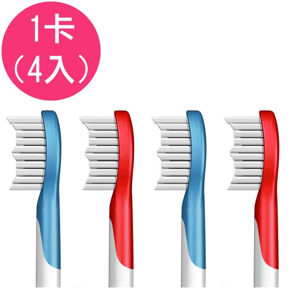 【驚爆價】《4入》副廠 Sonicare For Kids 軟毛刷頭 HX6042 HX6044 (相容飛利浦 PHILIPS 電動牙刷)
