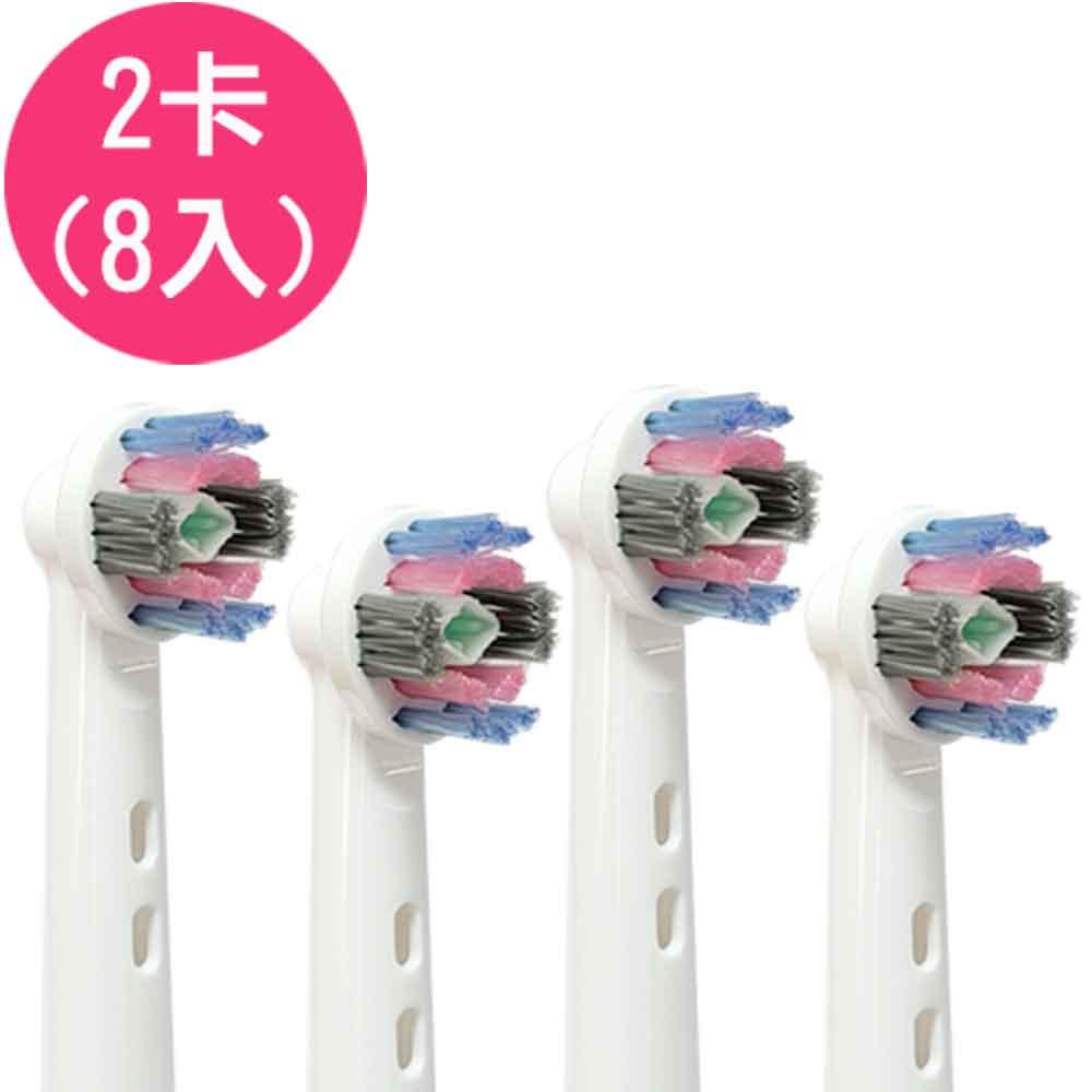 【驚爆價】《2卡8入》副廠 美白電動牙刷頭 EB18 (相容歐樂B 電動牙刷)