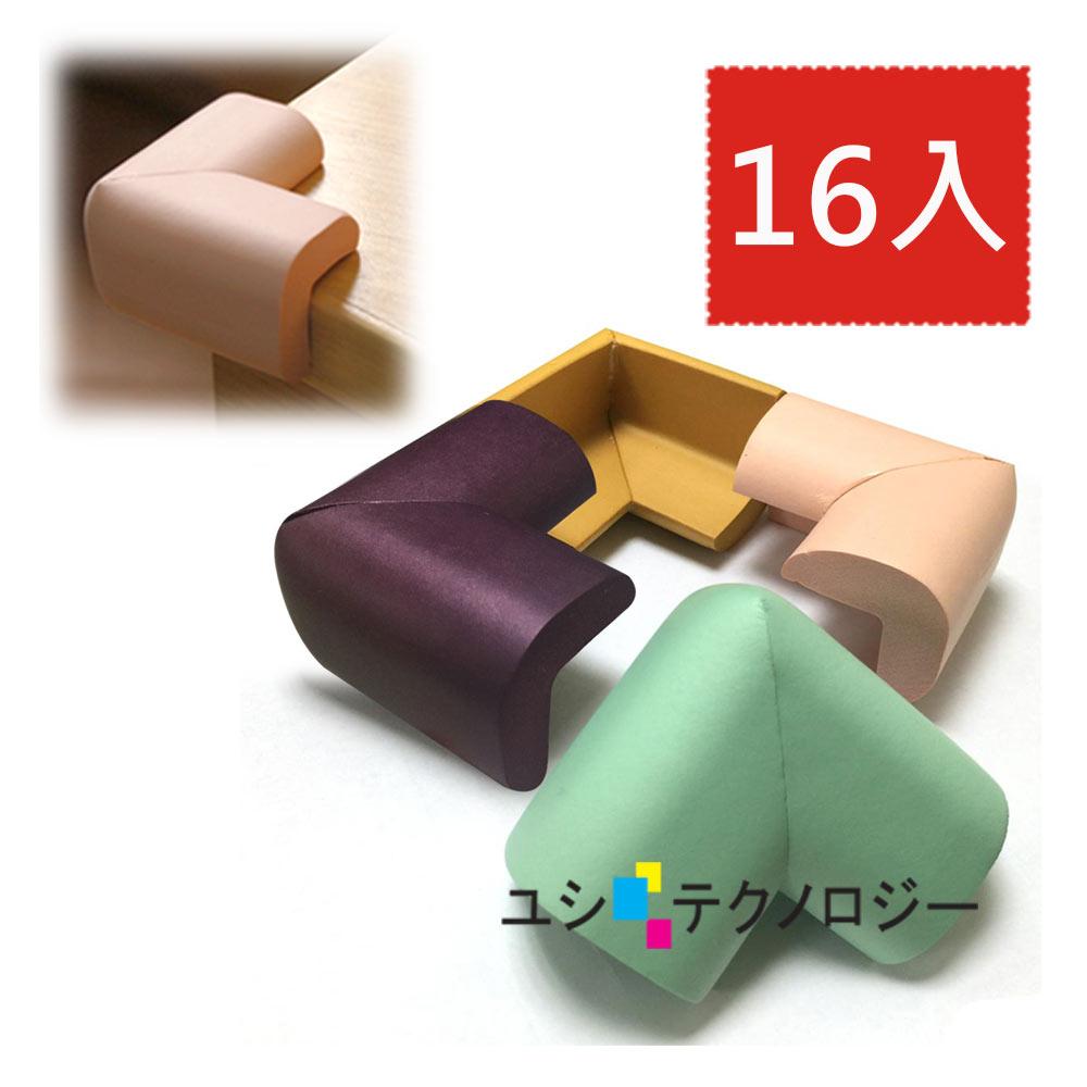 【16入超值包】高密度厚款泡泡角 桌角防撞套 防護套(附膠條)