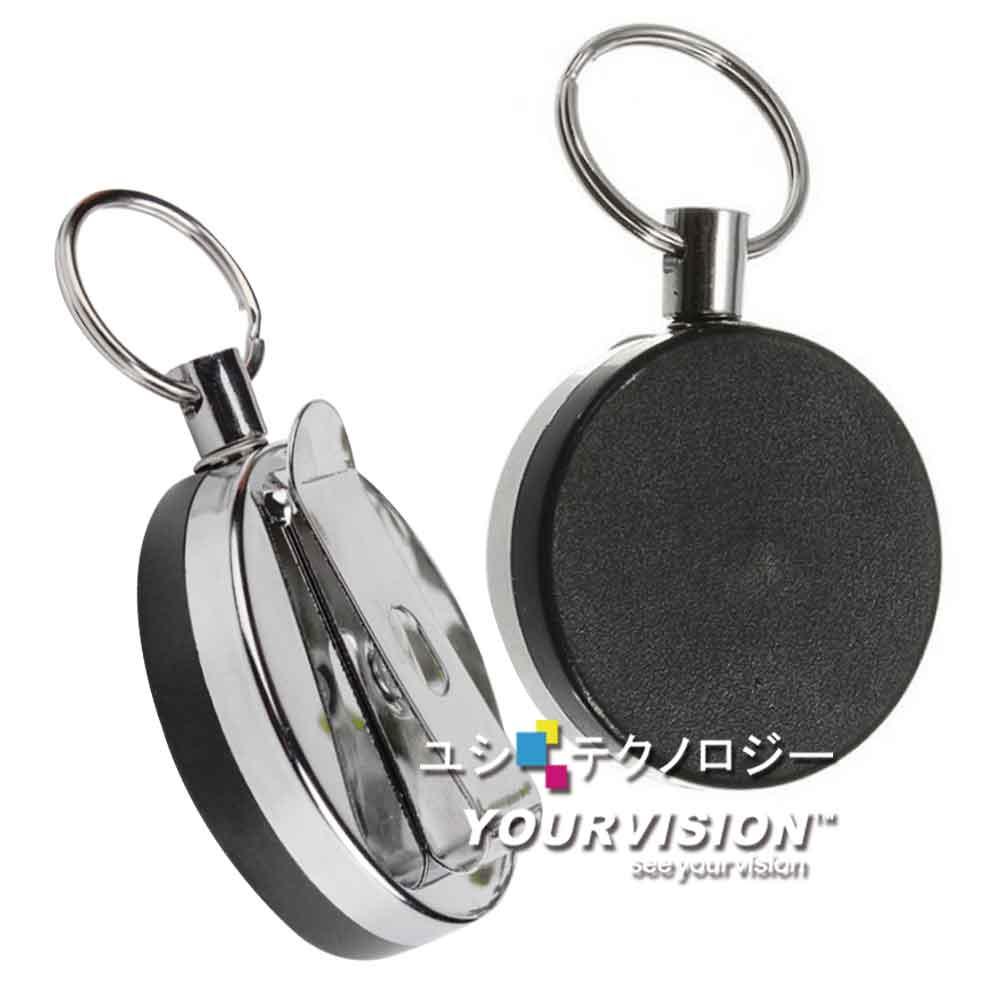 (直徑4cm) 酷黑款 高彈力耐用 金屬伸縮鑰匙圈 識別證 悠遊卡 防丟繩 防盜繩 伸縮拉環 (附背夾)