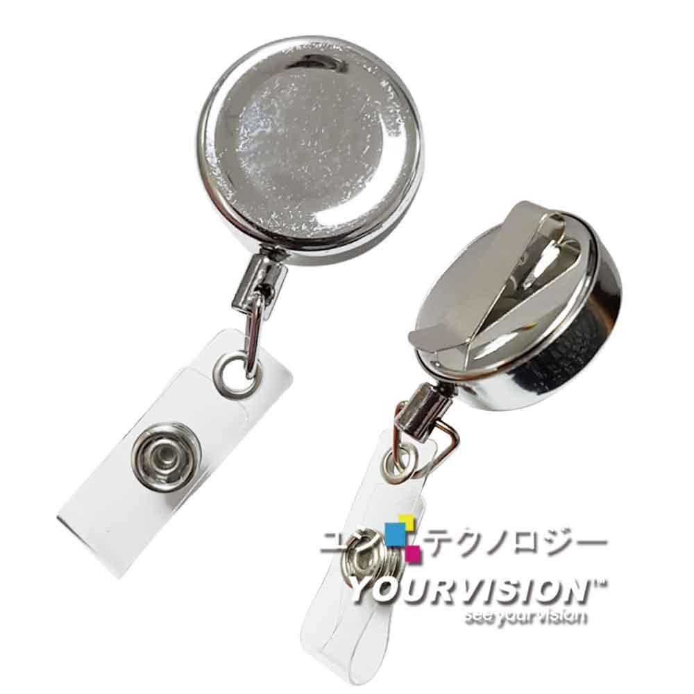 (直徑3cm) 高彈力耐用 金屬伸縮鑰匙圈 識別證 悠遊卡 防丟繩 防盜繩 伸縮拉環 (附吊環)