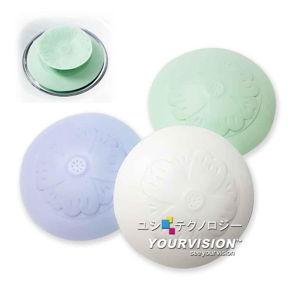 (2入) 自控開關排水孔蓋 矽膠排水孔蓋 水槽孔蓋 防臭 阻隔毛髮