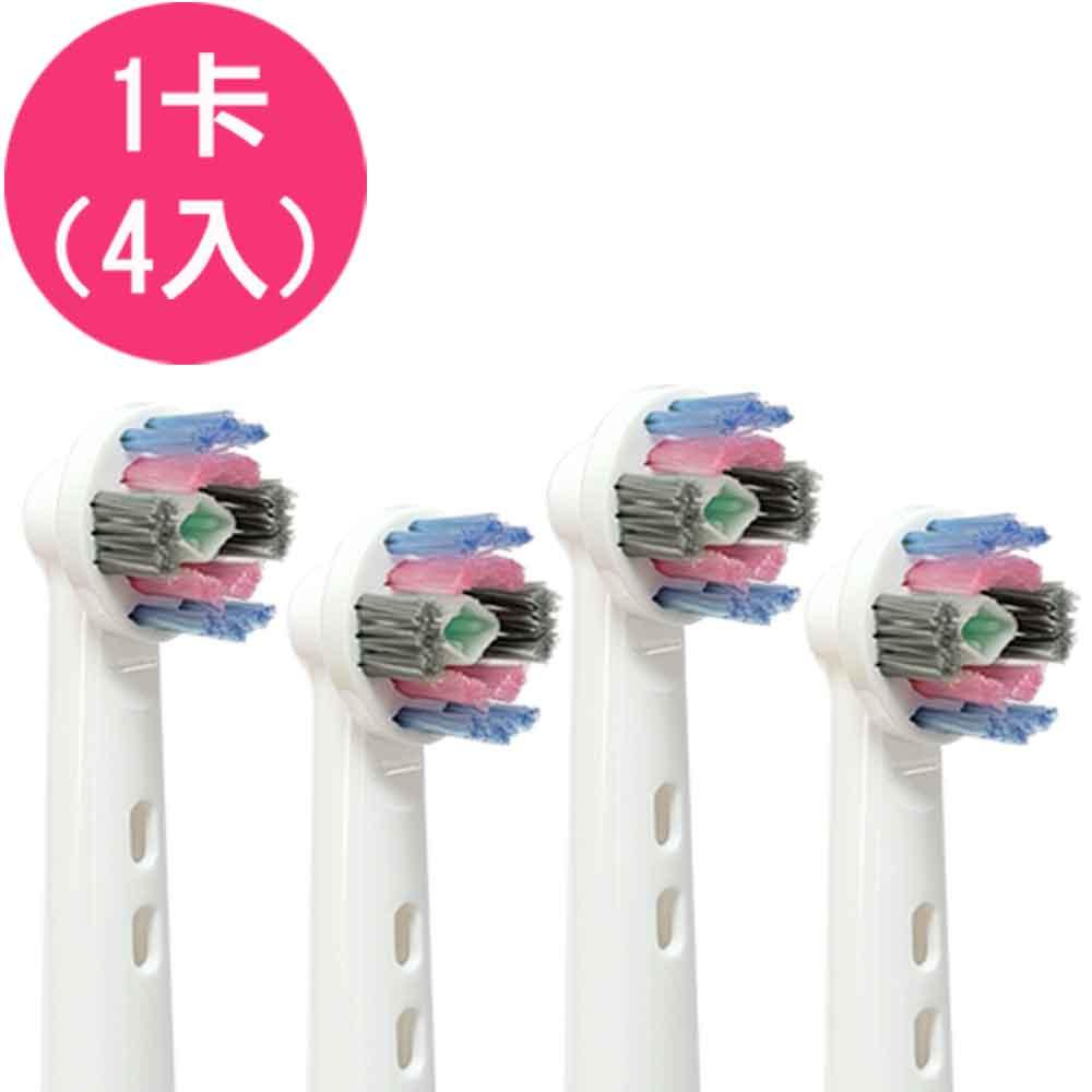 【驚爆價】《1卡4入》副廠 美白電動牙刷頭 EB18 (相容歐樂B 電動牙刷)