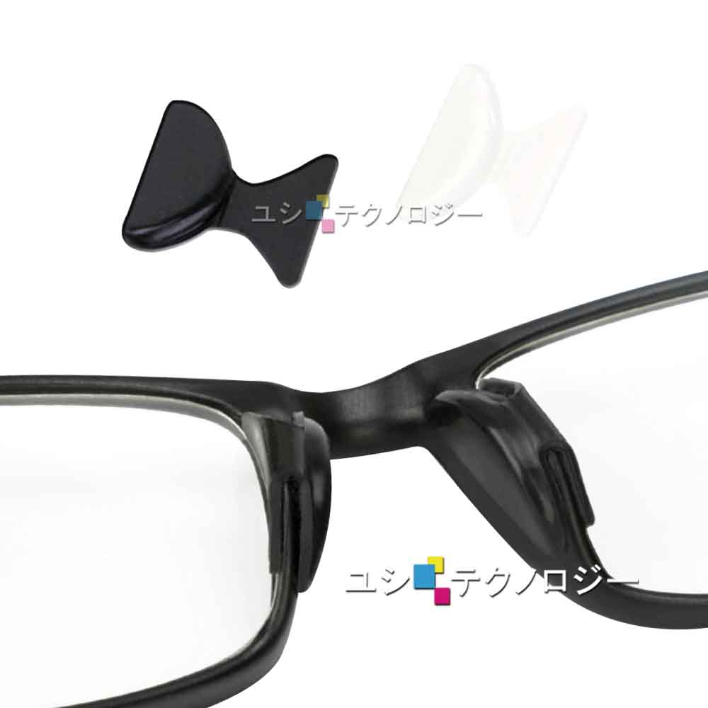 太陽眼鏡 膠框眼鏡專用超柔軟防滑鼻墊貼 眼鏡止滑鼻墊 加高鼻托 (三對6入)
