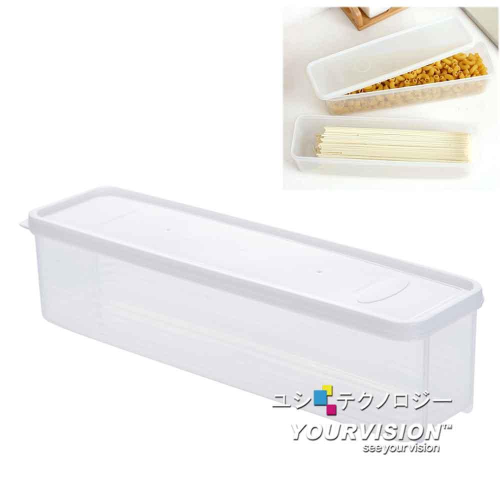 (2入) 長型保鮮盒 義大利麵條盒 野餐盒 拉麵 蔬菜 水果 筷子 湯匙 多用途收納盒(1.3L)