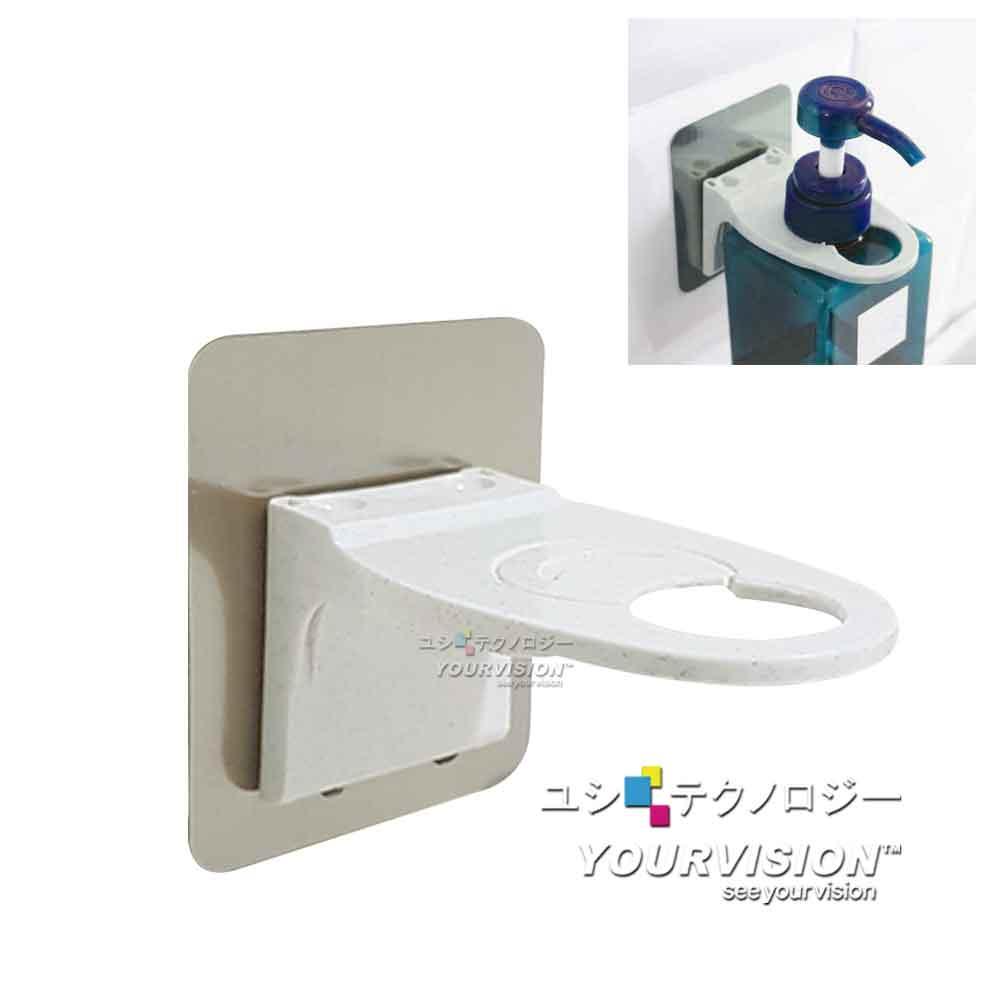 (2入) 無敵無痕貼 免釘免打孔 沐浴乳 洗手乳 洗髮精 掛架 瓶罐掛架 置物架 壁掛架