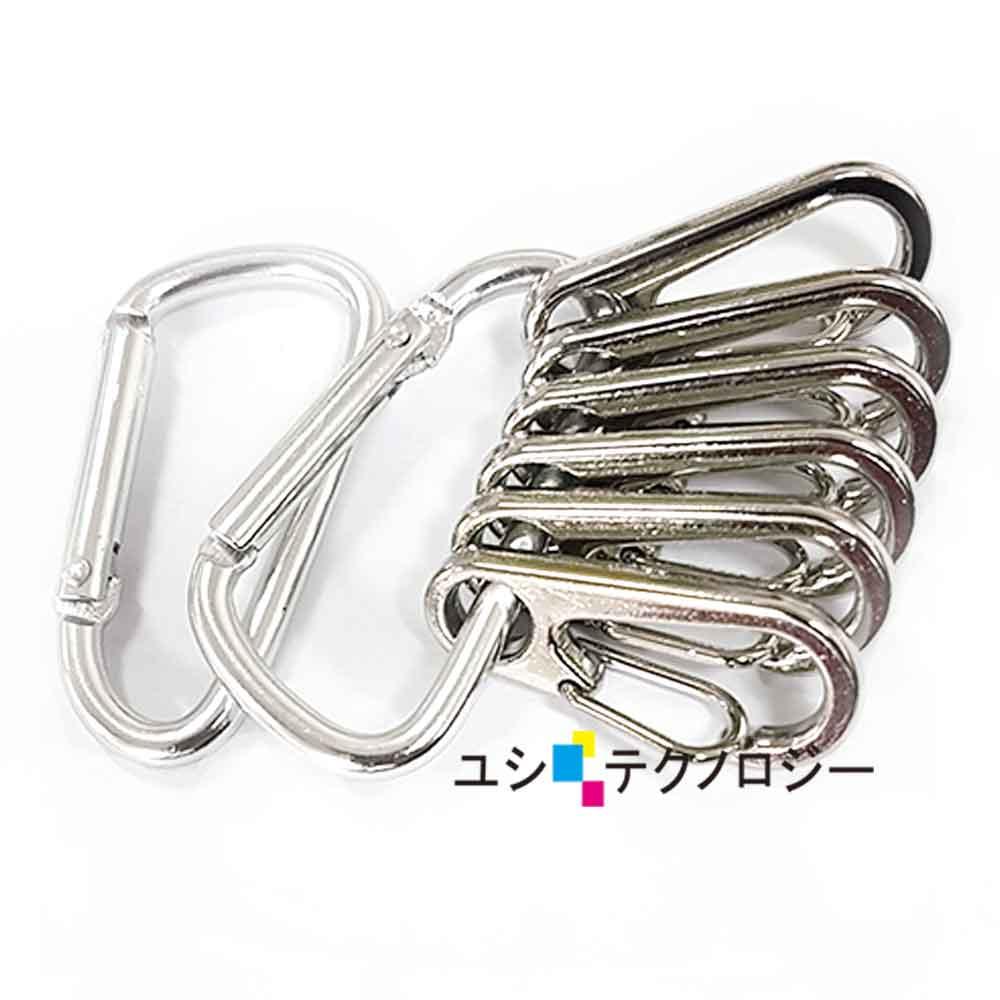 (8入)3.2cm 金屬圓孔彈簧鈎 彈簧鉤 彈簧扣 鑰匙扣 扣環(送2個D型環) 吊飾掛勾 扣環 背包扣