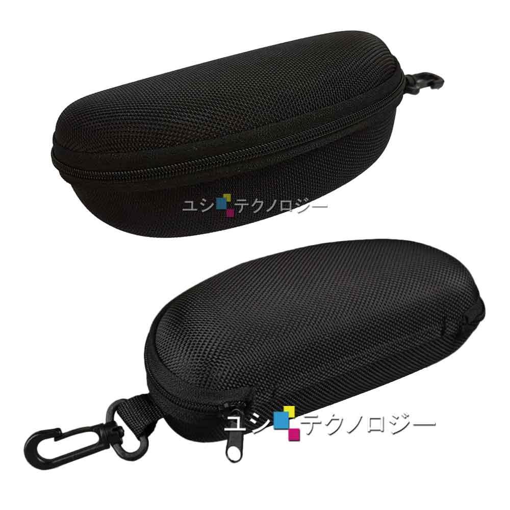 太陽眼鏡盒 墨鏡盒 簡約款眼鏡保護收納盒 硬殼收納包 防撞包(附掛勾)