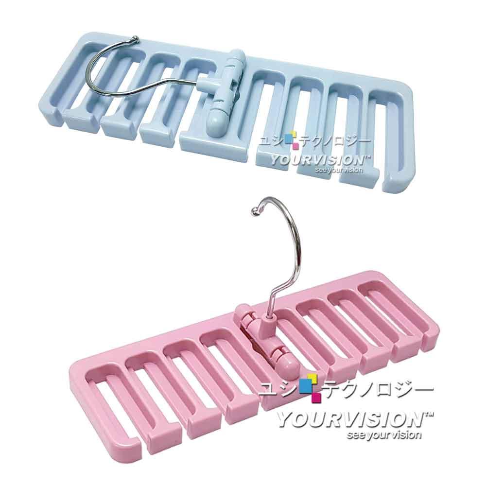 (2入)皮帶 領帶 絲巾 可折疊360度多功能多孔位收納架 皮帶掛架 領帶掛架